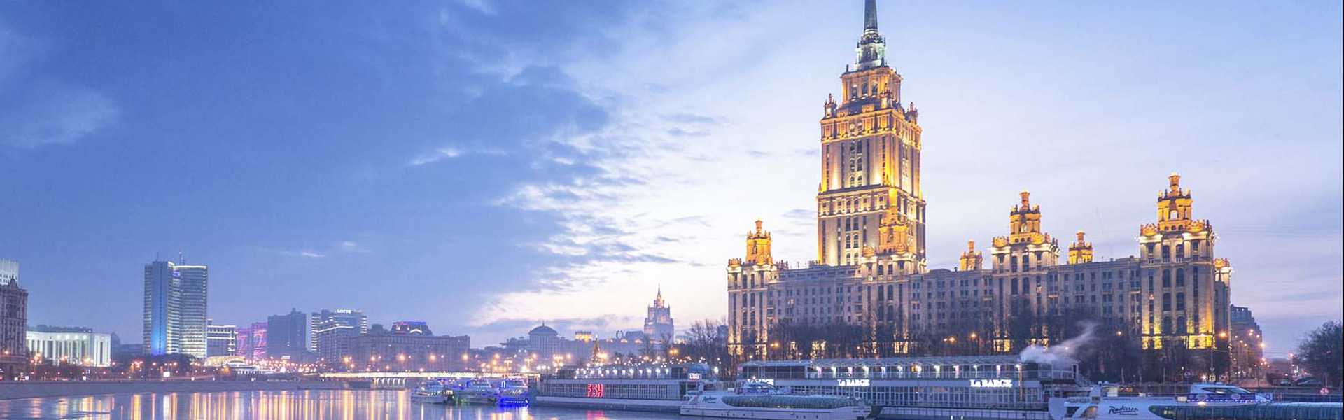 Летим из Оренбурга в Москву