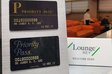 VIP-залы Оренбурга стали еще доступнее вместе с Priority Pass и Lounge key