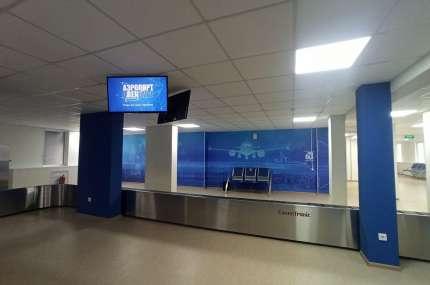 Арт-объект в зале прилета аэропорта Оренбург