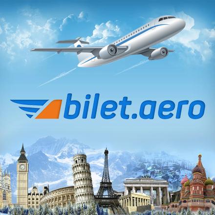 Билеты на самолет саратов-оренбург билет на самолет хабаровск новгород